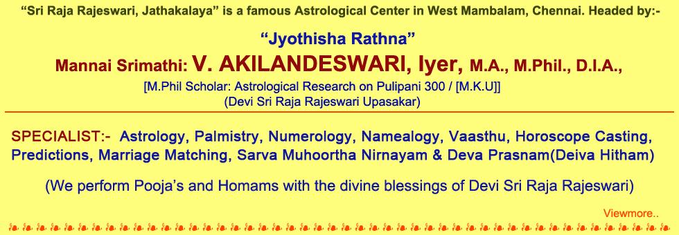 Welcome to Astrologer V Akilandeswari Official Website